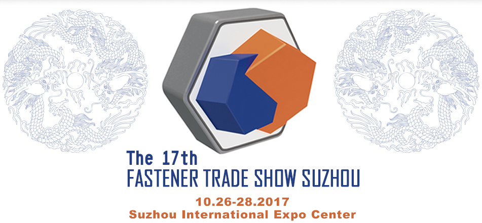 The 17th Fastener Trade Show Suzhou