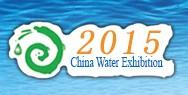 17th Jinan Pump and Valve Expo, Apr 28-30, 2015