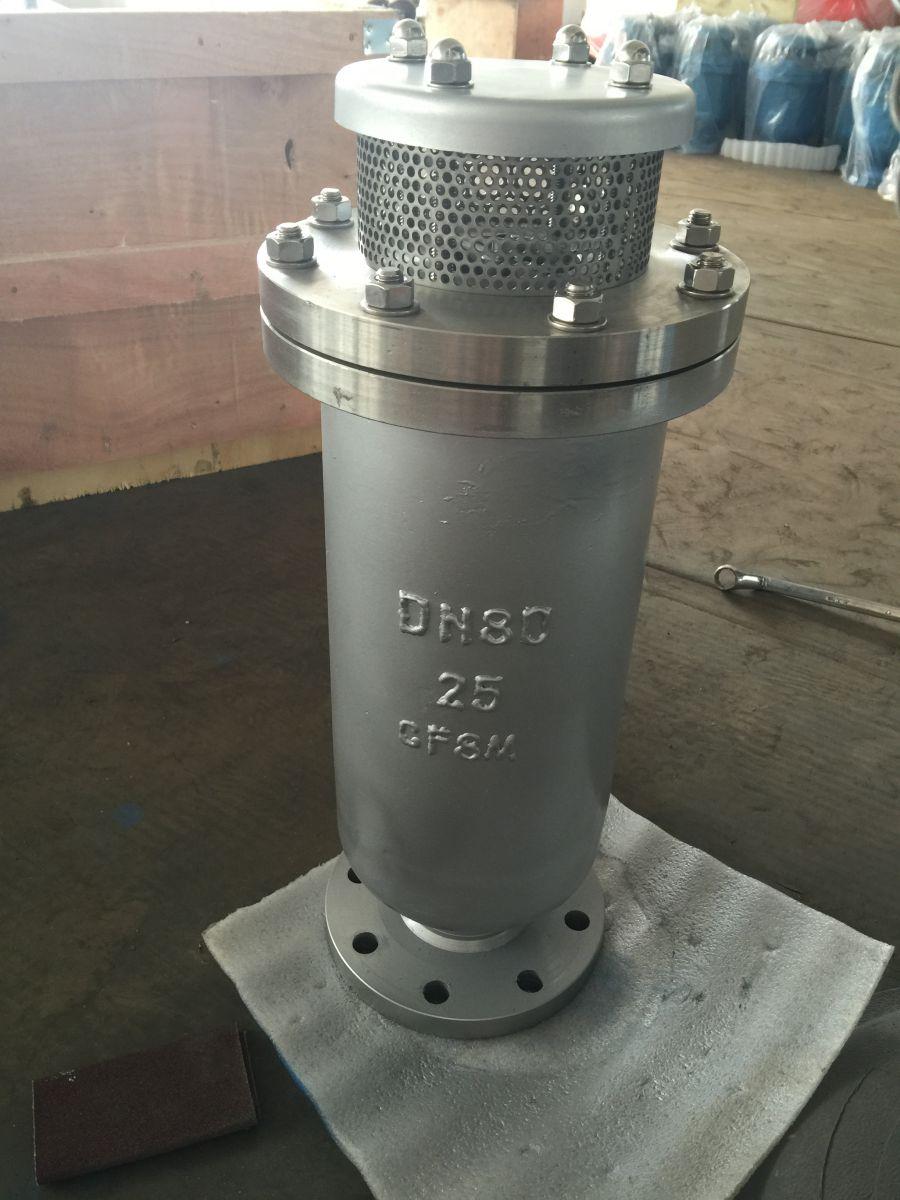 SS316 Air Relief Valve, PN150-900, DN80