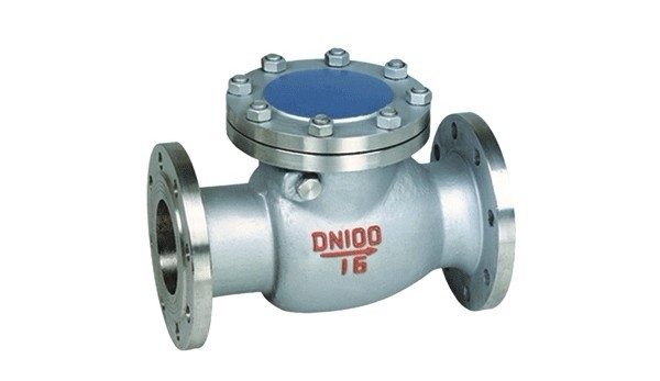 An Introduction of Swing Check Valves