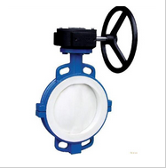 Precautions concerning the Installation of Valves(Part One)