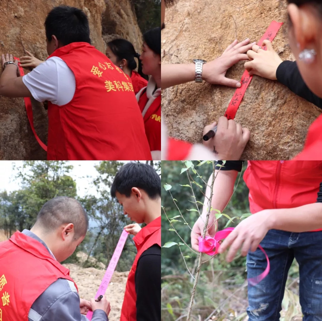 make-s-tree-planting-activity-on-2019-china-s-arbor-day-hope.jpg