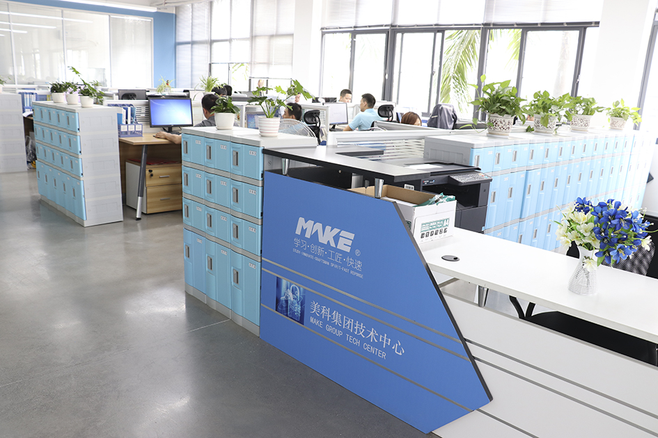 Make Technology Center