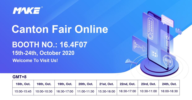 Canton Fair Online