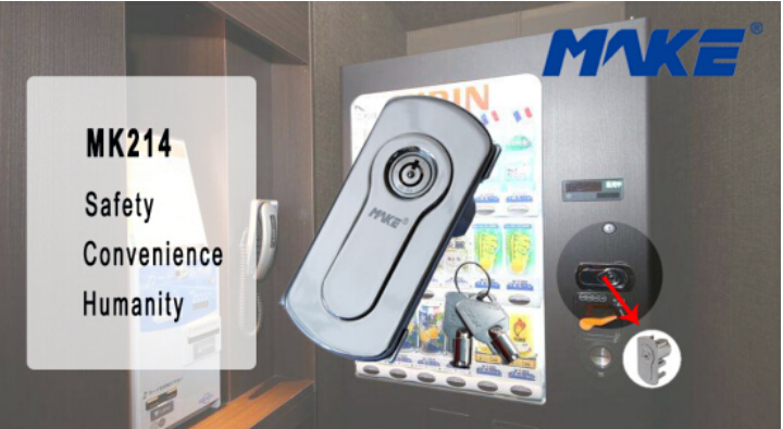 The Newly Designed Vending Machine Lock-MK214