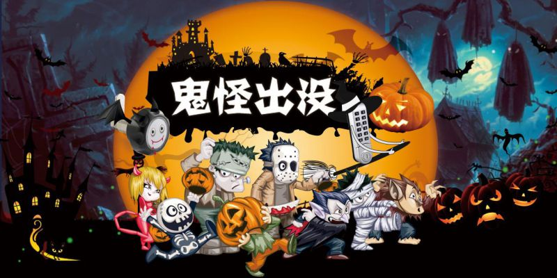 Killing All the Ghosts on Halloween - by Make Locks