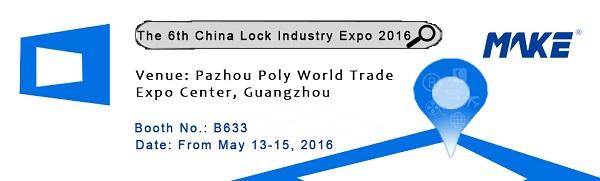China Lock Industry Expo 2016, B633