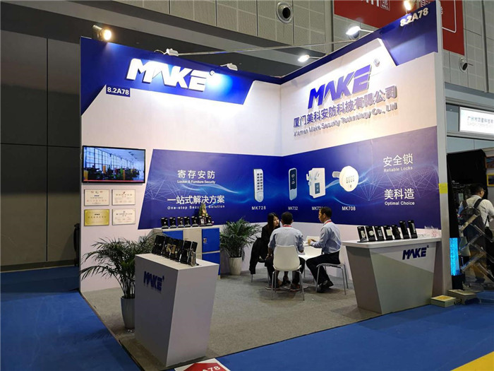 Exhibition stand of Make-One-stop lock solutions supplier
