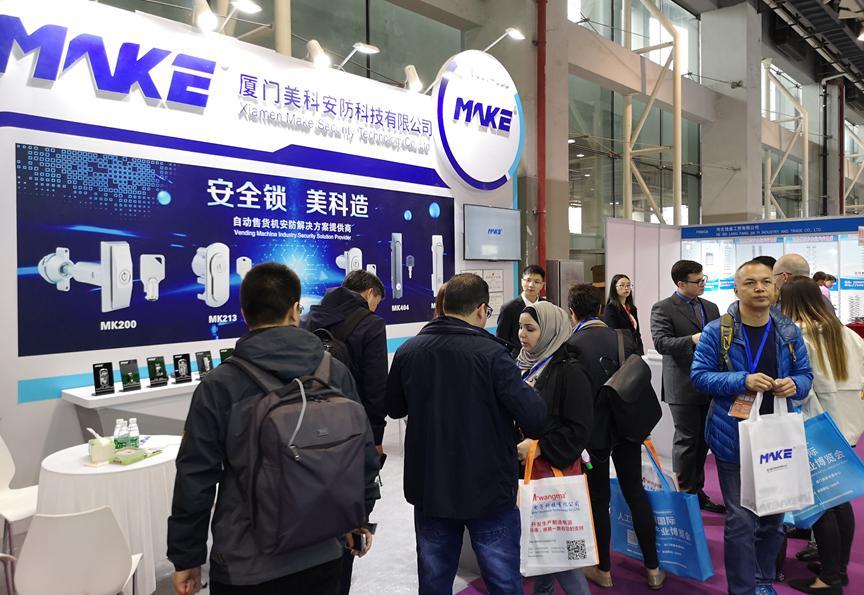 guangzhou-fair-report-vending-machine-lock-in-the-self-service-era-event-make.jpg
