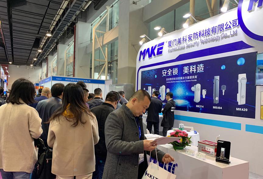 guangzhou-fair-report-vending-machine-lock-in-the-self-service-era-fair.jpg