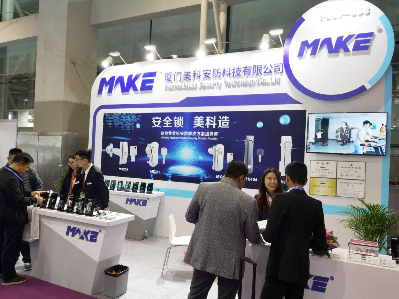 Guangzhou Fair Report: Vending machine lock in the self-service era