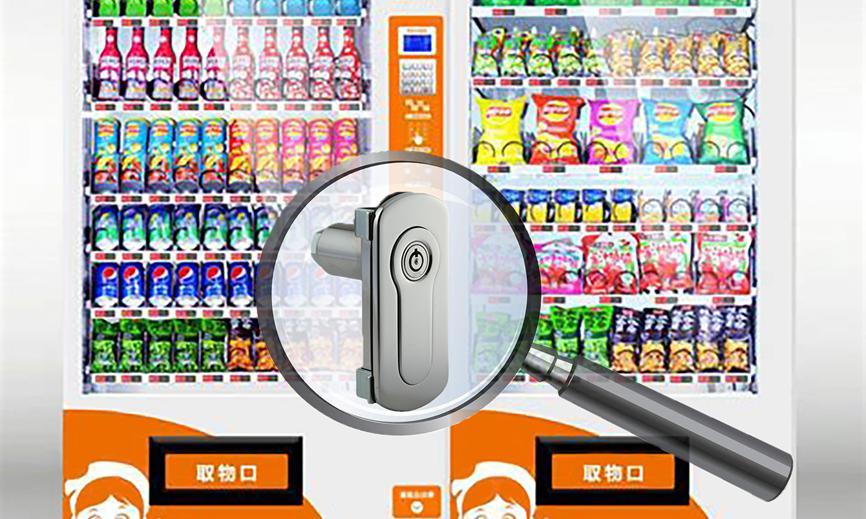 guangzhou-fair-report-vending-machine-lock-in-the-self-service-era-vending-machine-lock.jpg
