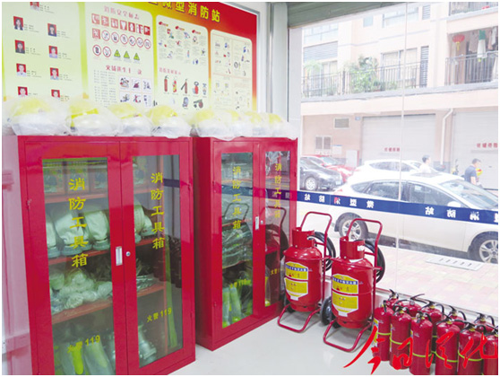 fire-fighting-products