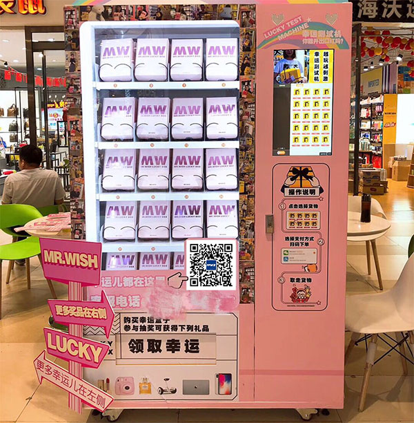 Vending Machine Locks Opening a New Retail Model