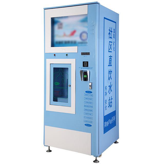The Drinking Water Vending Machine