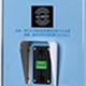 AWater Vending Machine becomesan