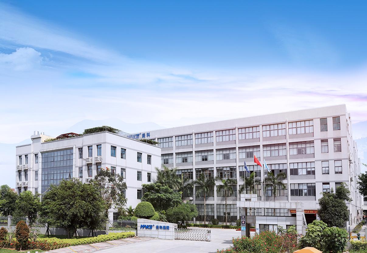 Xiamen Make Security Technology Co., Ltd.