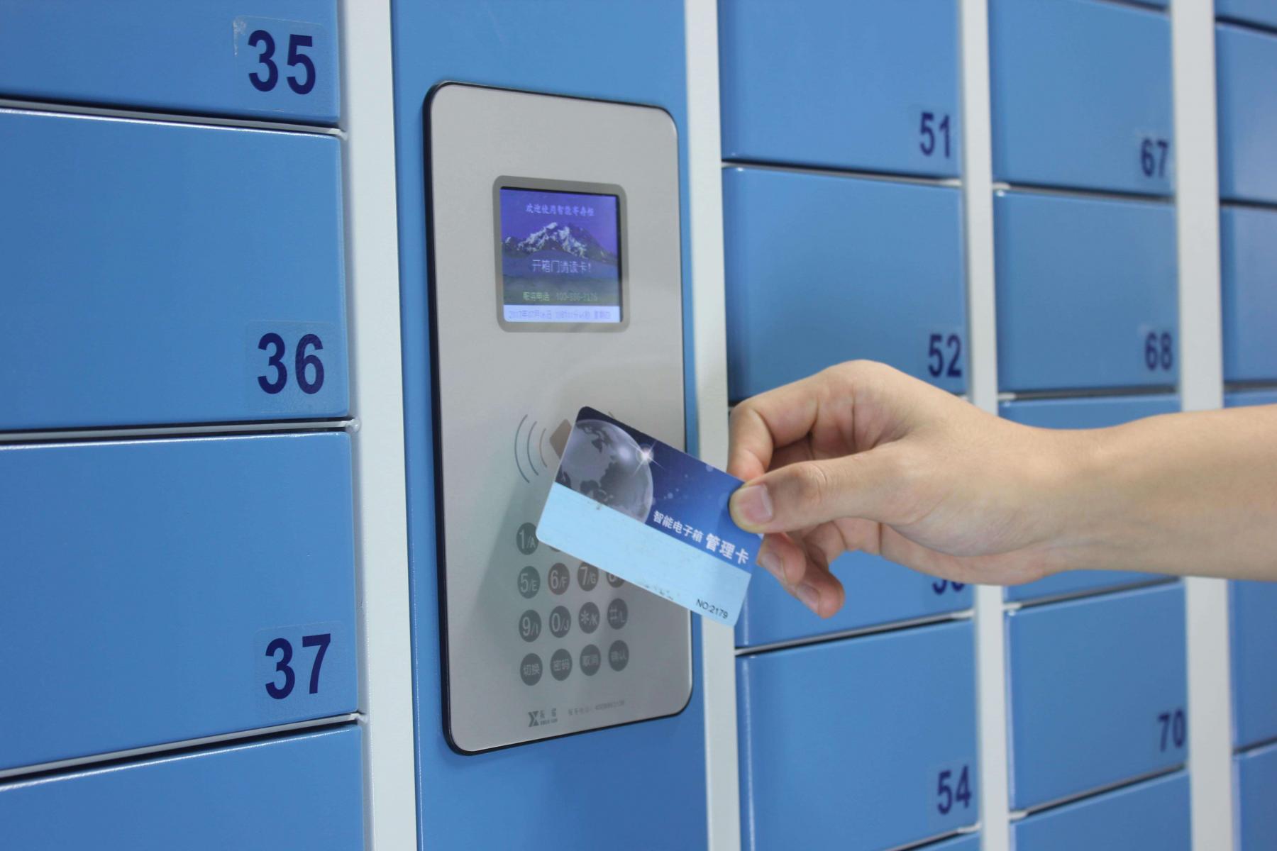 The Smart Express Locker