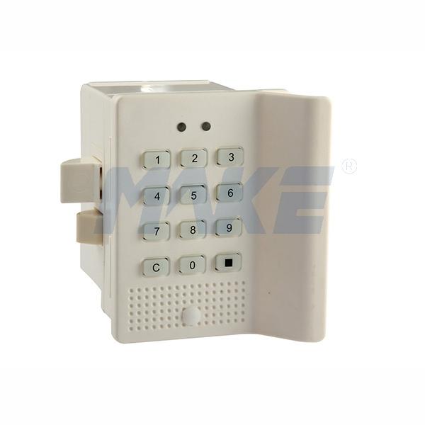 Digital Lock MK725, 3 X AAA Alkaline Batteries