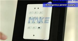 Code & RFID Locker Lock - Emergency Power Supply Video