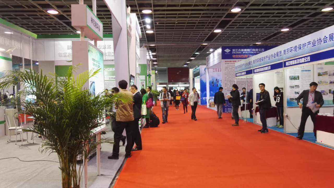 Pipe Fitting Exhibition