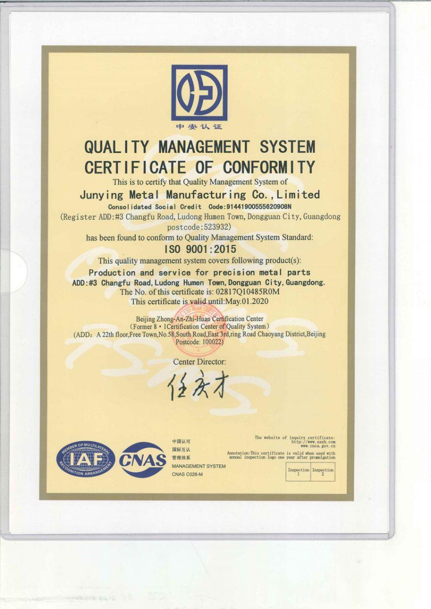 ISO 9001:2015 Certificate of Junying Metal Manufacturing