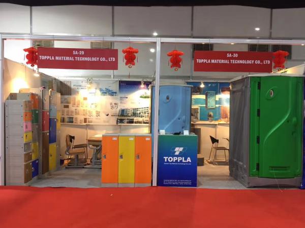top-locker-will-attend-acetech-mumbai-2017-2