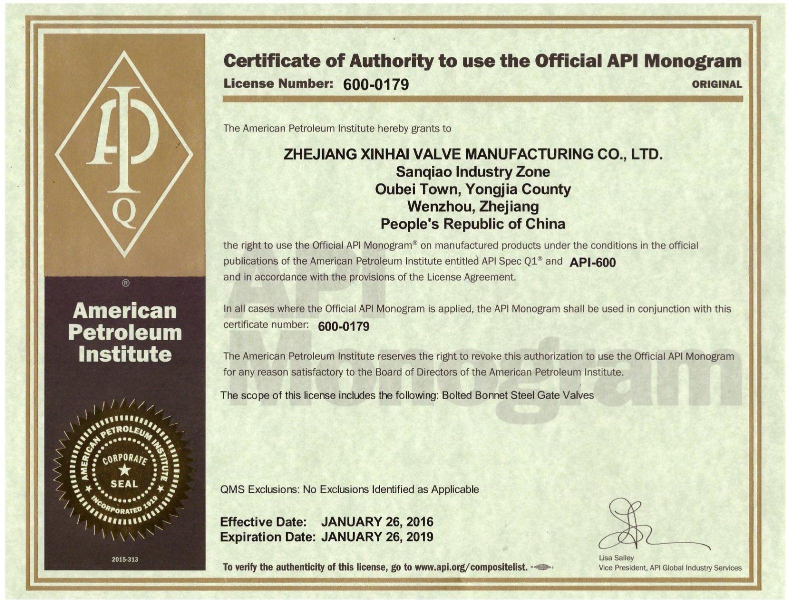 Certificate to Use API 600 Monogram
