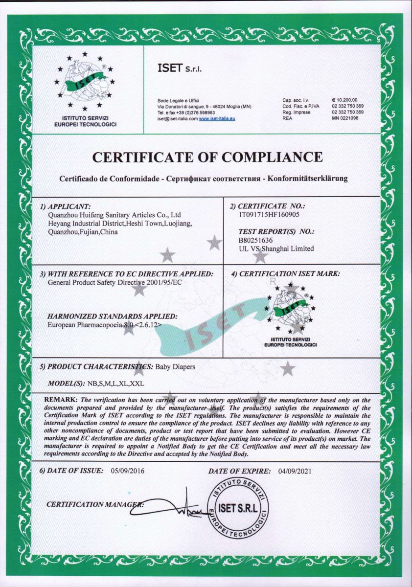 Baby Diaper Certificate of Compliance