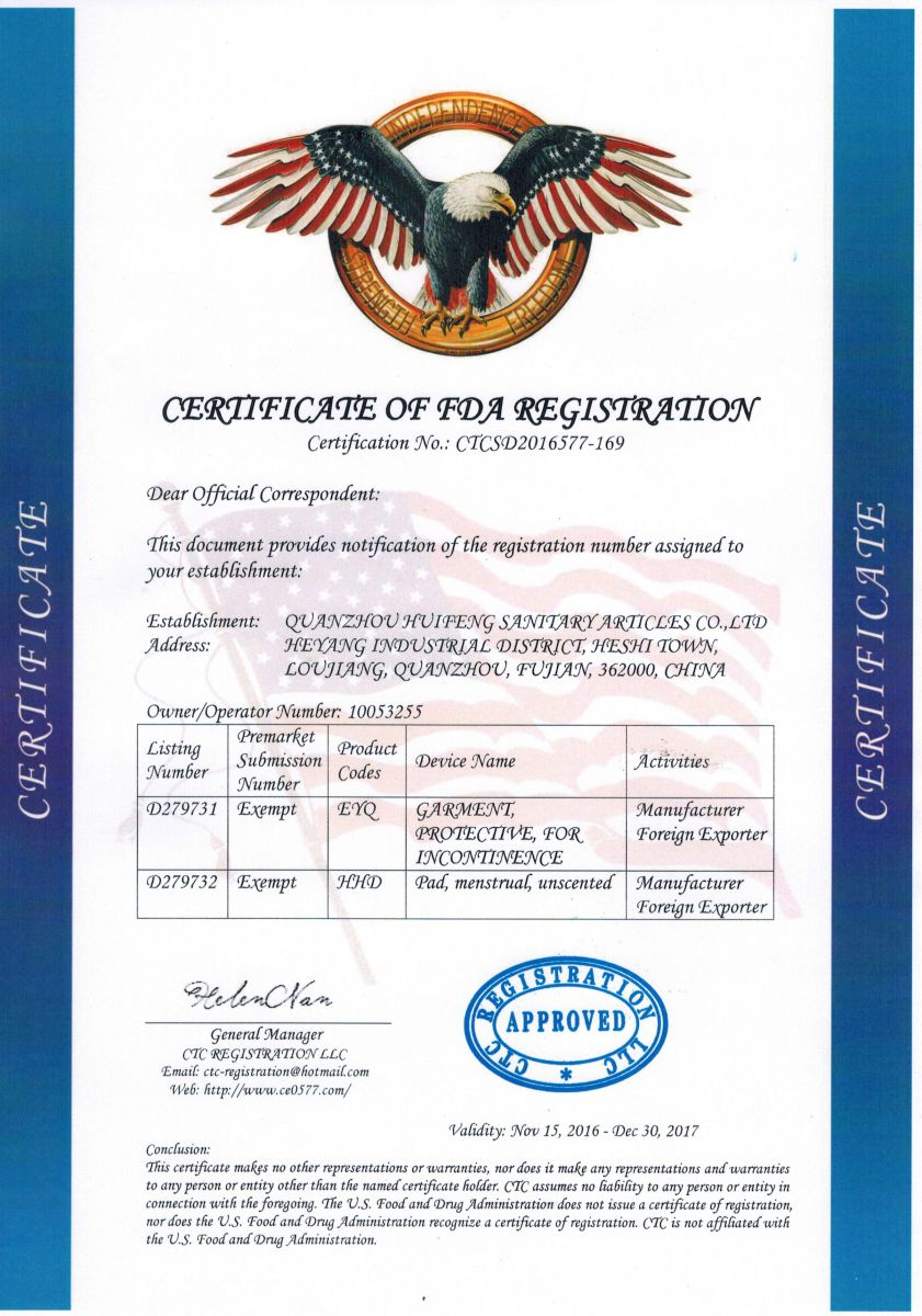 Certificate of FDA Registration - China Napkin
