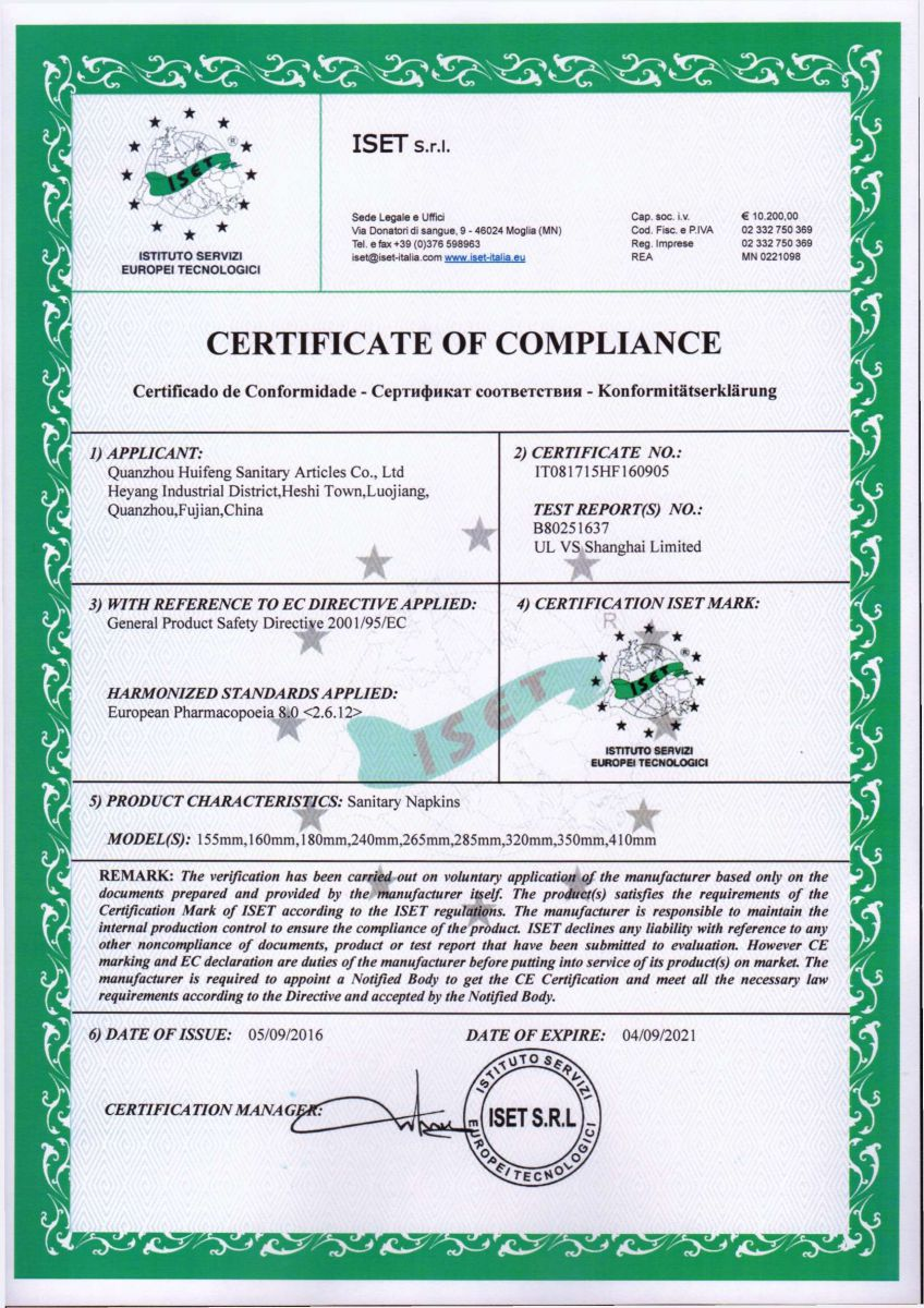 Sanitary Napkin Certificate of Compliance