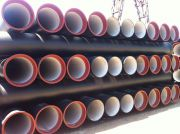 A brief introduction of a cast iron pipe