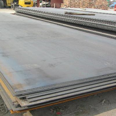 S235JR EN 10025-2 Carbon Steel Sheet 2600 X 2000 THK 7.0mm