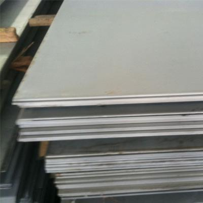 SA 516 GR.70 Carbon Steel Plate 3000 X 12000 X 10mm Hot Rolled