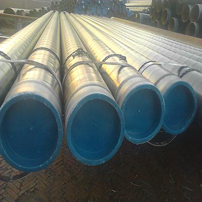 API 5L X70 PSL2 3LPE Coated Pipe SSAW 20 Inch x 11.91mm Black