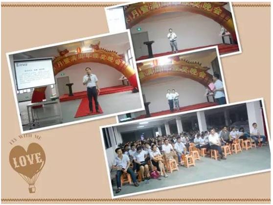 EKS Held Annual Award Banquet in June