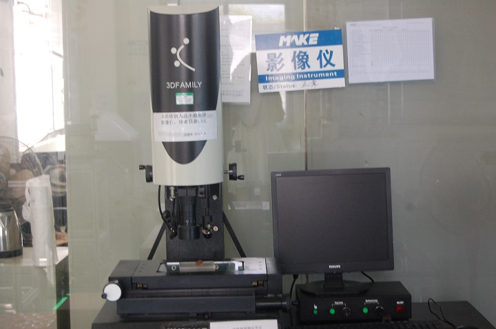 Imaging Instrument