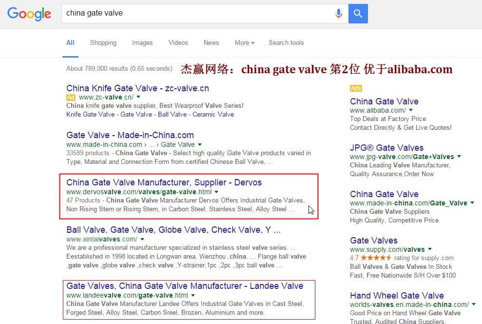 China gate valve谷歌自然排名