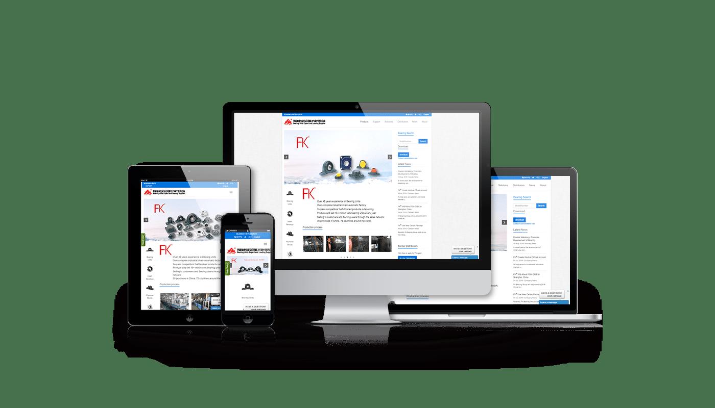 轴承企业网站建设案例: 泛科轴承集团有限公司
