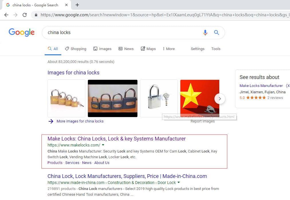 锁具,锁业 安防网站Google优化成功案例