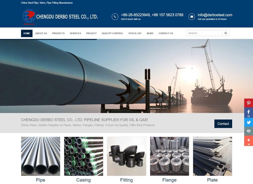 工业钢材、管道钢管网站谷歌优化推广成功案例(四川成都)
