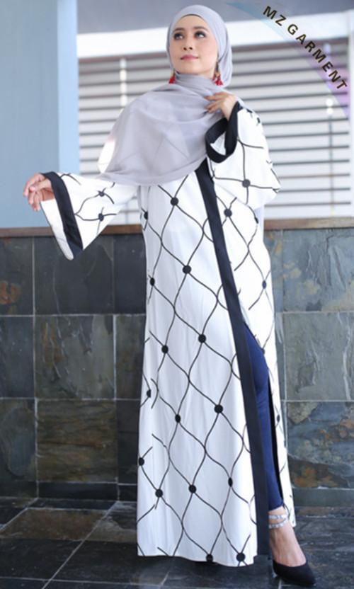 Islamic Clothing for Muslim Women