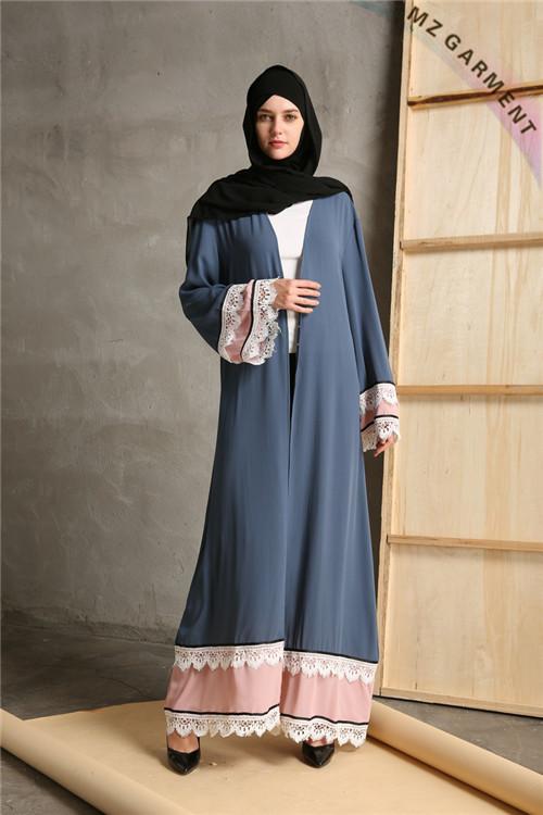 Islamic Dress
