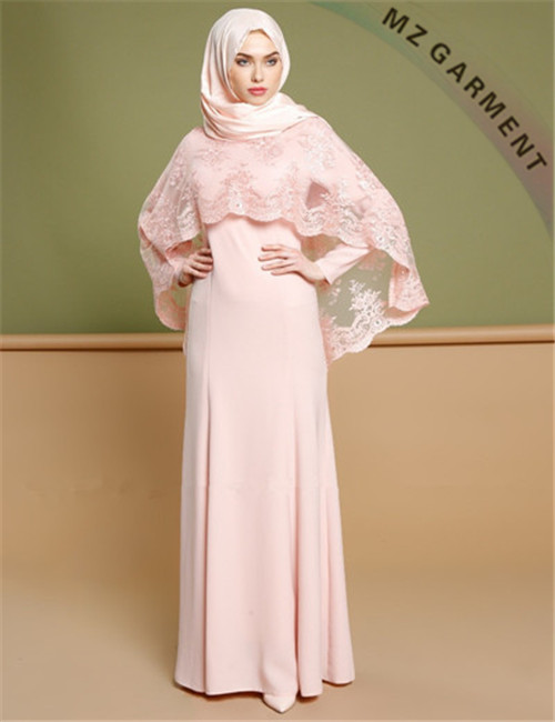 Islamic Womens Clothing