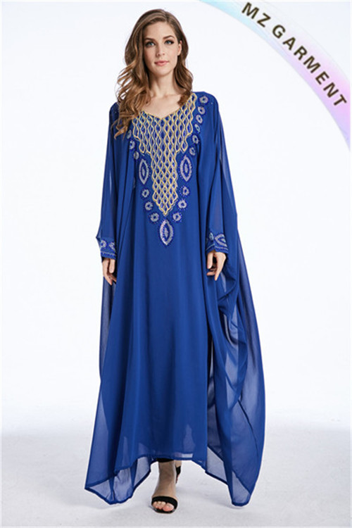 Modest Clothing for Muslim Women