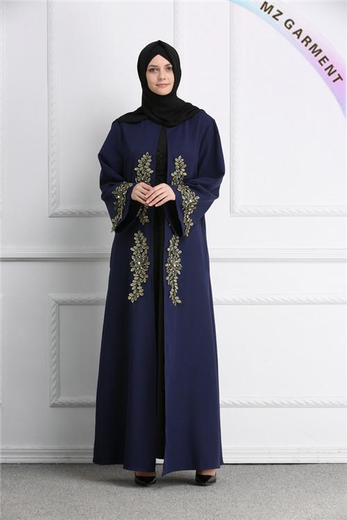Muslim Modest Wear