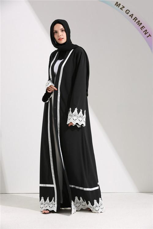 Muslim Women Dress
