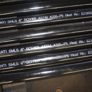 ГОСТ 494-90 труба бесшовная из легированной стали, DN 150 мм, 18,26 мм, 9 - 12 м