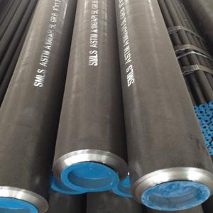 ГОСТ 30563-98 бесшовные трубы из углеродистой стали, DN (Dy) 200 мм, 16 мм, 10,53 м