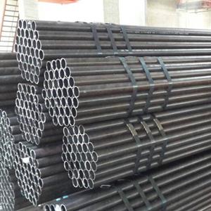 ГОСТ 8733-74 трубы котла холоднотянутые, DN (Dy) 40 мм, 2,7 мм, 6,248 м